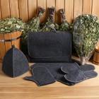 Набор банный портфель 5 предметов, серый + веник берёзовый ЛЮКС