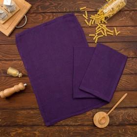 Набор полотенец Collorista «Эконом», цвет МИКС, размер 38х58 см- 3шт