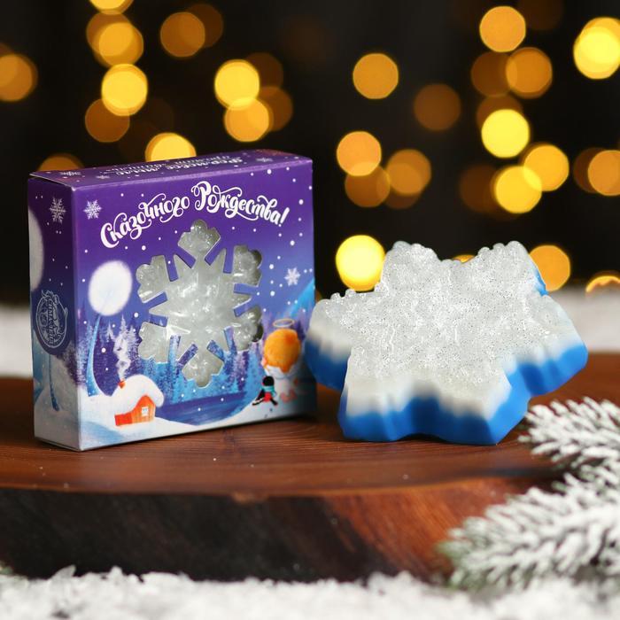 Мыло в форме снежинки «Сказочного Рождества!»