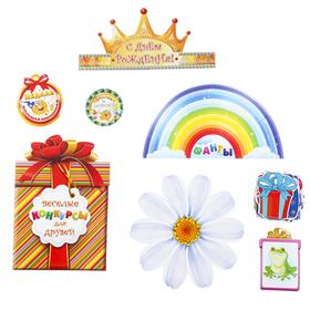 """Набор для проведения праздника """"День Рождение"""" воздушные шары"""