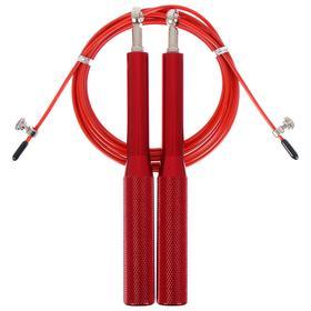Скоростная скакалка 2,8 м, цвет красный