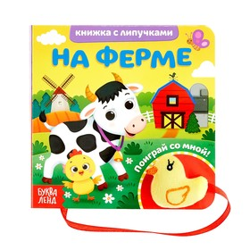 """Book with stickers and a toy """"On the farm"""""""