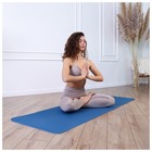 Коврик для йоги 183 × 61 × 0,6 см, двухцветный, цвет синий - фото 731286