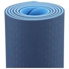 Коврик для йоги 183 × 61 × 0,6 см, двухцветный, цвет синий - фото 731289