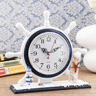 "Table clock ""Bay"", 20х20х7 cm"
