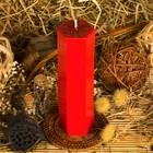 Заговорная свеча «От разлучницы», 5×15 см, цвет красный
