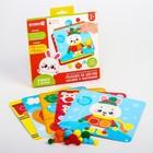 Настольная игра для малышей с помпошками «Разложи по цветам: большой и маленький»