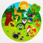 Настольная игра для малышей «Мамы и малыши» - фото 105527880