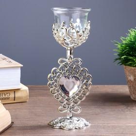 """Подсвечник стекло, пластик на 1 свечу """"Ажурное сердце"""" бокал на ножке серебро 18х7х6,5 см"""