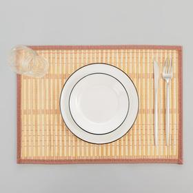 """Салфетка кухонная 45×30 см """"Кант"""", цвет бежевый"""