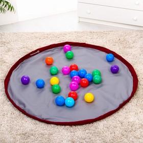 Коврик - мешок для игрушек «Кнопа», для игрушек, d120см