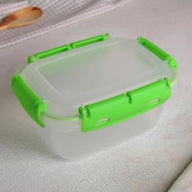 Контейнер герметичный 0,8 л, цвет зелёный