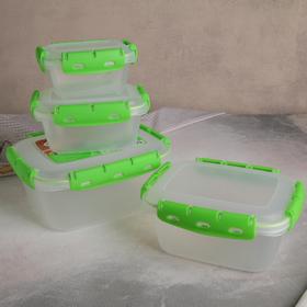 Набор контейнеров герметичных №2, 4 шт: 0,38 л; 0,8 л; 1,5 л; 2,5 л
