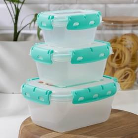 Набор контейнеров герметичных №3, 3 шт: 0,38 л; 0,8 л; 1,5 л