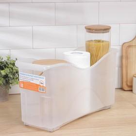 Контейнер для хранения хозяйственный на колёсах, 10 л, 45×15×23 см, прозрачный