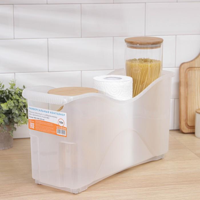 Контейнер для хранения хозяйственный на колёсах Альт-Пласт, 10 л, 45×15×23 см, прозрачный - фото 798344377