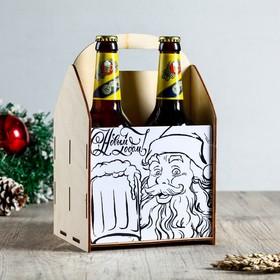 """Ящик под пиво """"С Новым Годом!"""" Дед Мороз и кружка в Донецке"""