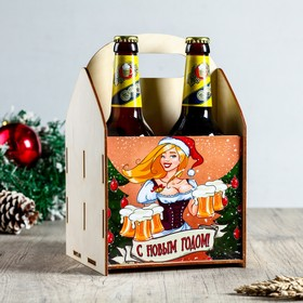 """A box under a beer """"happy New Year!"""" the girl with the beer"""
