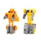 Набор роботов «Техника», трансформируется, 9 штук - фото 105502423