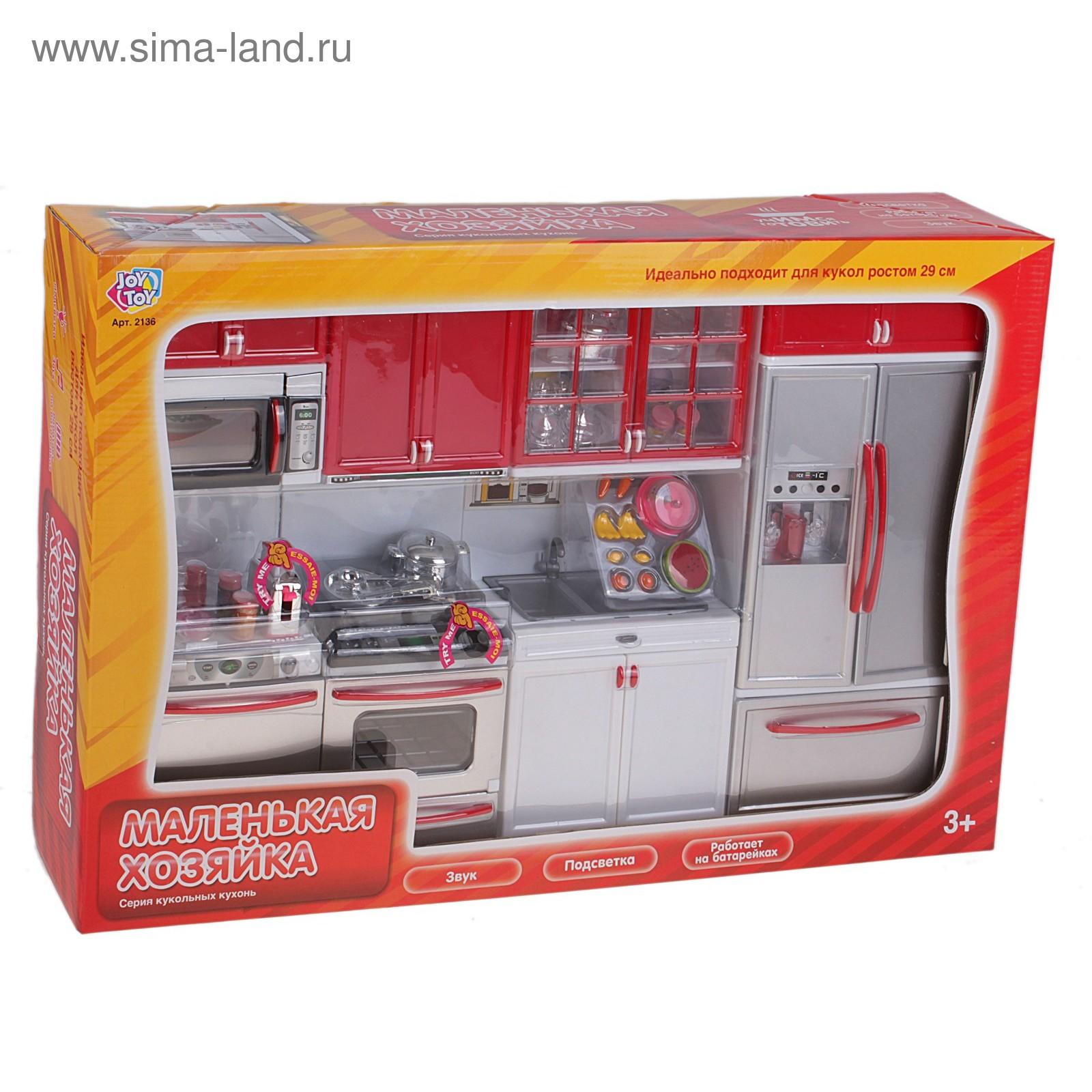 кухня маленькая хозяйка со световыми и звуковыми эффектами