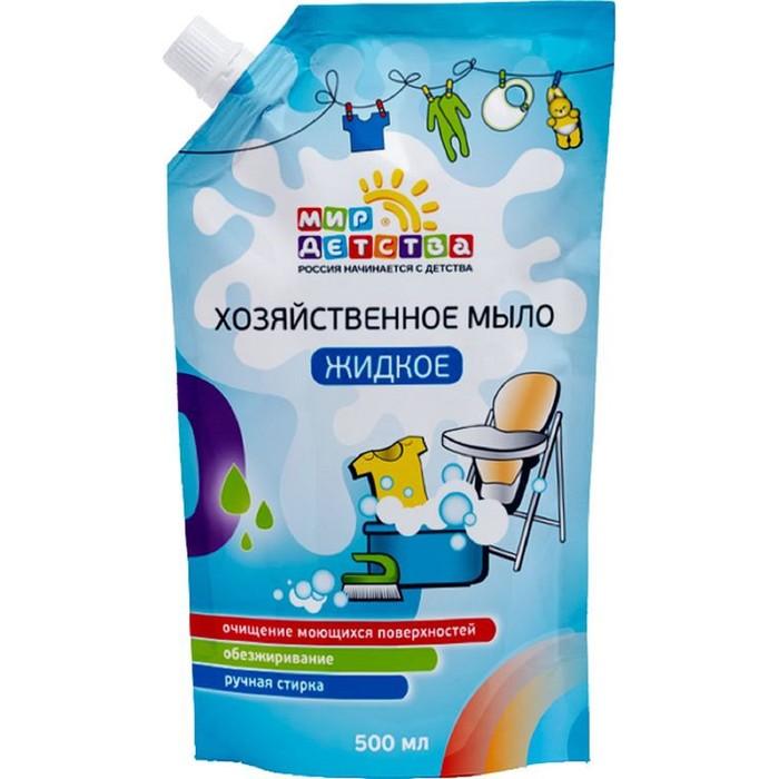 Жидкое мыло для стирки Мир детства «Хозяйственное», дой-пак, 500 мл