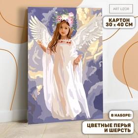 Картина по номерам с дополнительными элементами «Ангел в облаках», 30х40 см