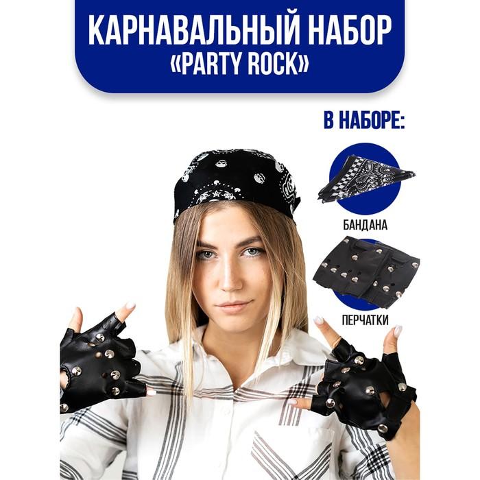 """Carnival set """"Party Rock"""" bandana, gloves"""