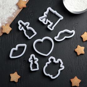 Набор форм для вырезания печенья «Романтичный вечер», 7 шт, цвет белый