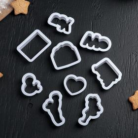 Набор форм для вырезания печенья «Влюблённая пара», 9 шт, цвет белый