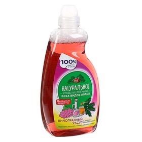 Натуральное средство для мытья всех видов полов серии «Народные рецепты», 950мл
