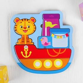 """Головоломка пазл """"Кораблик"""" для самых маленьких"""