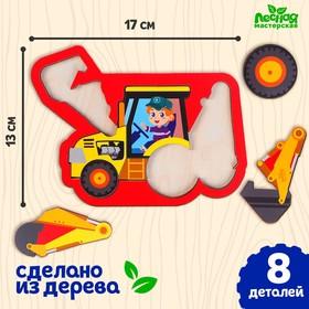 Головоломка пазл «Трактор» для самых маленьких