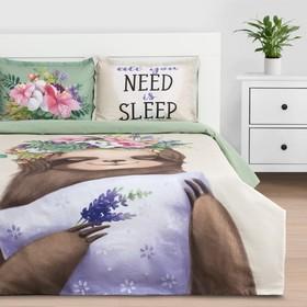 """Постельное белье """"Этель"""" 1.5 сп Need is sleep 143*215 см,150*214 см, 50*70+3 - 2 шт"""