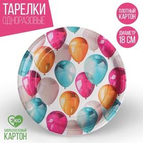 """Paper plate """"Bowls"""", 18 cm"""