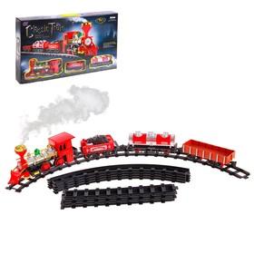 Железная дорога «Классик», звук, протяжённость пути 2,8 м