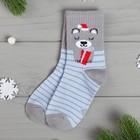 """Socks kids KAFTAN """"Bear"""" R-R 14-16, gray"""