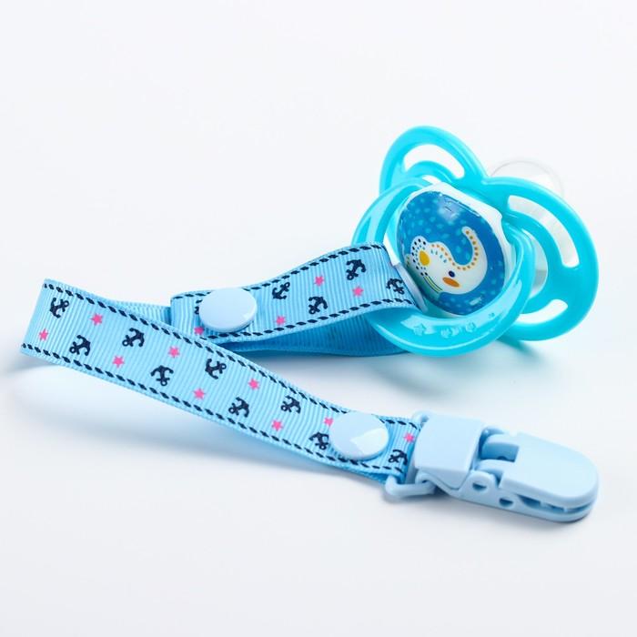 Пустышка с лентой, ортодонтическая, от 3 мес., цвет голубой, рисунок МИКС