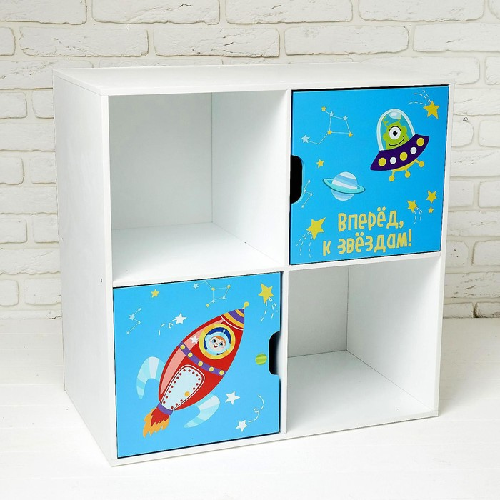 Стеллаж с дверцами «Космос», 60 × 60 см, цвет белый - фото 105560857