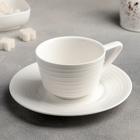 "Coffee steam ""Bella"" 70 ml 8,8x6,6x4,6 cm, saucer 12 cm"