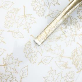 """Film for flowers """"Golden Leaves"""", 0,72 x 7.5 m, 40 µm"""