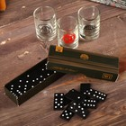 """Gift set of Glasses and dominoes """"First in everything"""""""