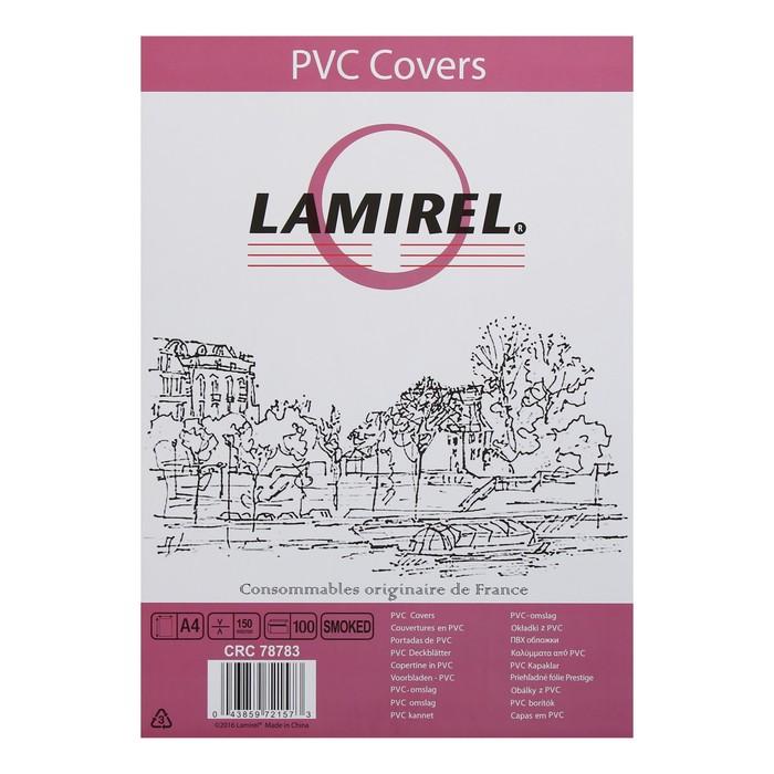 Обложки 100шт Lamirel Transparent A4, PVC, дымчатые, 150мкм LA-78783