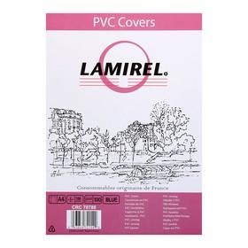 Обложки 100 штук Lamirel Transparent A4, PVC, синие, 150 мкм LA-78780