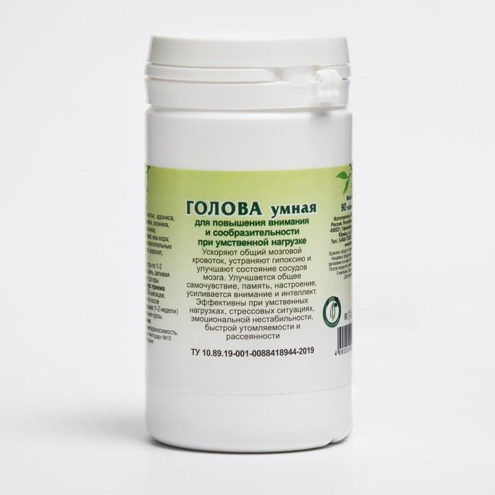 Пищевая добавка «Голова умная», 120 таблеток