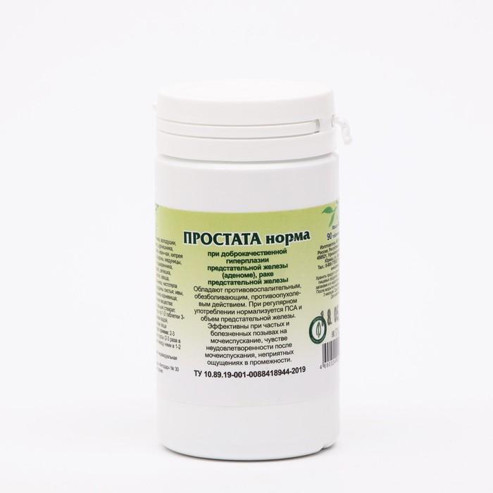 Пищевая добавка «Простата норма», 120 таблеток