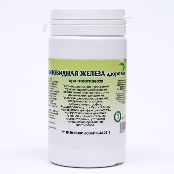 Пищевая добавка «Щитовидная железа здоровая», 120 таблеток