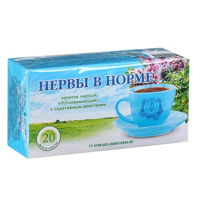 Пищевая добавка «Нервы в норме», успокаивающий, 20 фильтр-пакетов