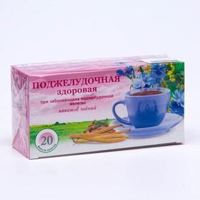 """Чайный напиток Поджелудочная здоровая """"Панкреафит"""", фильтр-пакет, 20 шт."""