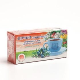 """Чайный напиток Почки здоровые """"Почечный верес"""", фильтр-пакет, 20 шт."""