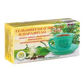 """Чайный напиток Гельминтам (глистам) и паразитам стоп, """"Антипаразит"""", фильтр-пакет, 20 шт."""